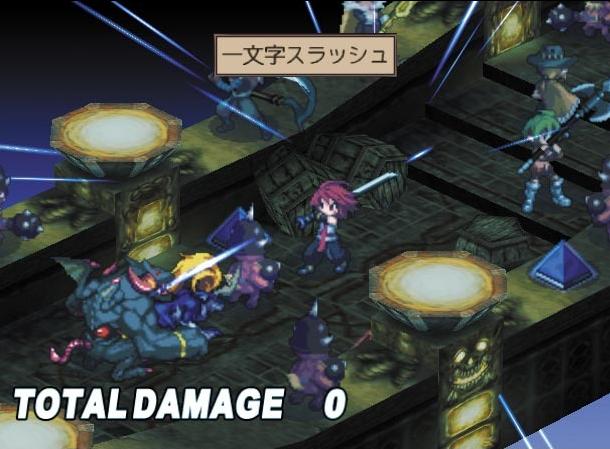 Disgaea 2 Cursed Memories PS2 Nippon Ichi Xtreme Retro 2