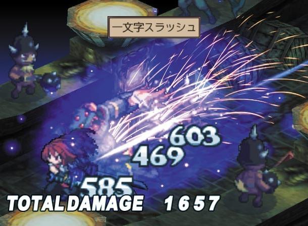 Disgaea 2 Cursed Memories PS2 Nippon Ichi Xtreme Retro 3