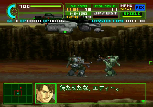 Assault Suit Leynos 2 Sega Saturn Mech Games Xtreme Retro 5
