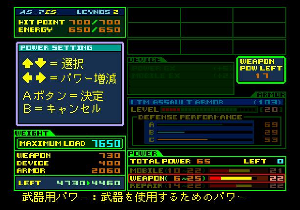 Assault Suit Leynos 2 Sega Saturn Mech Games Xtreme Retro 8