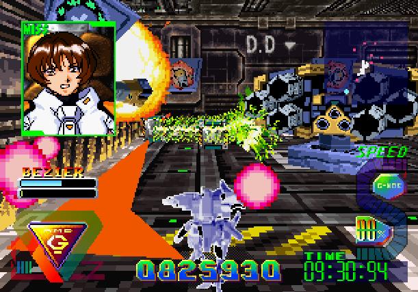 Bulk Slash Sega Saturn Hudson Soft Xtreme Retro 20