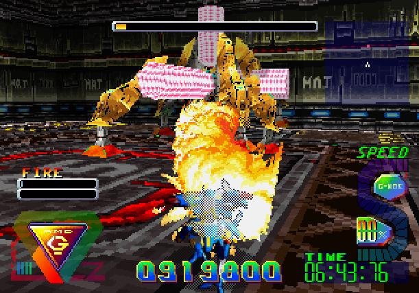 Bulk Slash Sega Saturn Hudson Soft Xtreme Retro 25