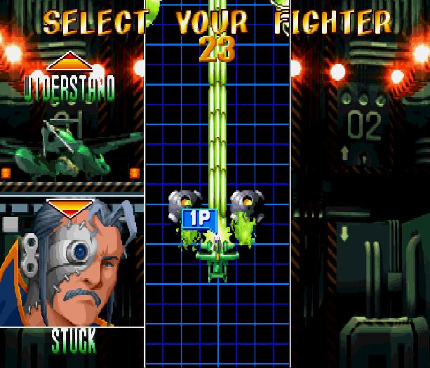 Giga Wing Capcom Arcade CPS II Dreamcast Shump Xtreme Retro 2