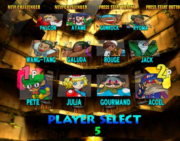 Power Stone 2 Capcom Sega Dreamcast Fighting Game Xtreme Retro 8