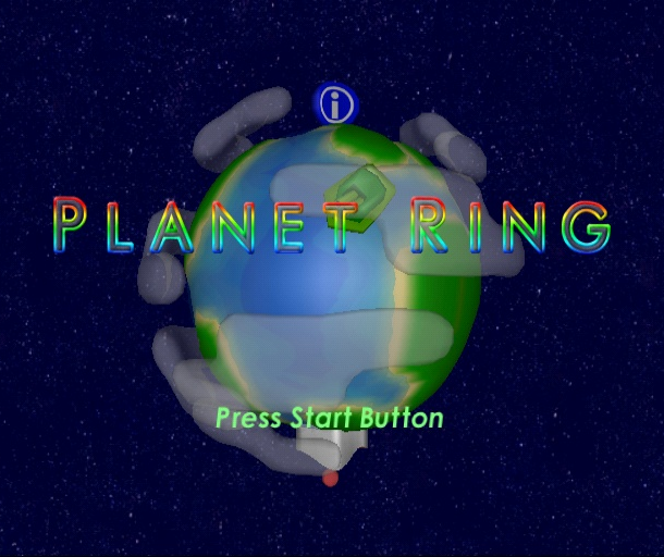 Sega Dreamcast Planet Ring Official Dreamcast Magazine Online Minigames Xtreme Retro 1