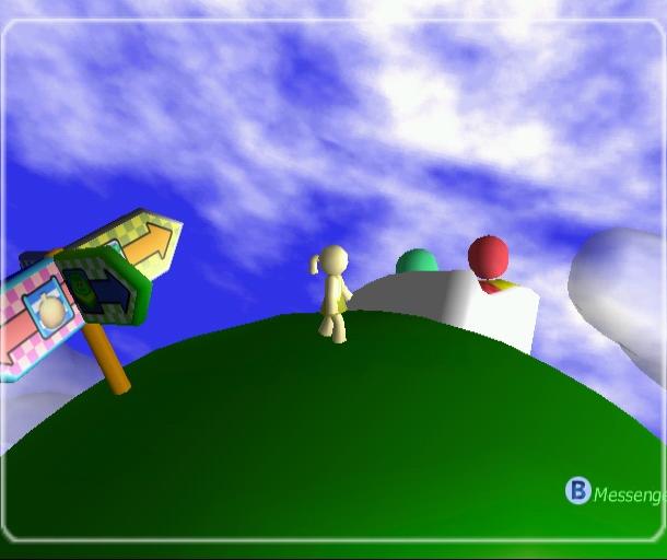 Sega Dreamcast Planet Ring Official Dreamcast Magazine Online Minigames Xtreme Retro 6