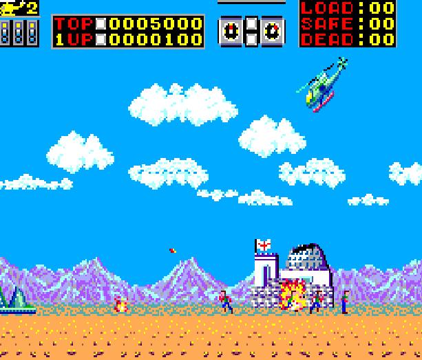 Choplifter Sega Arcade Master System Xtreme Retro 2