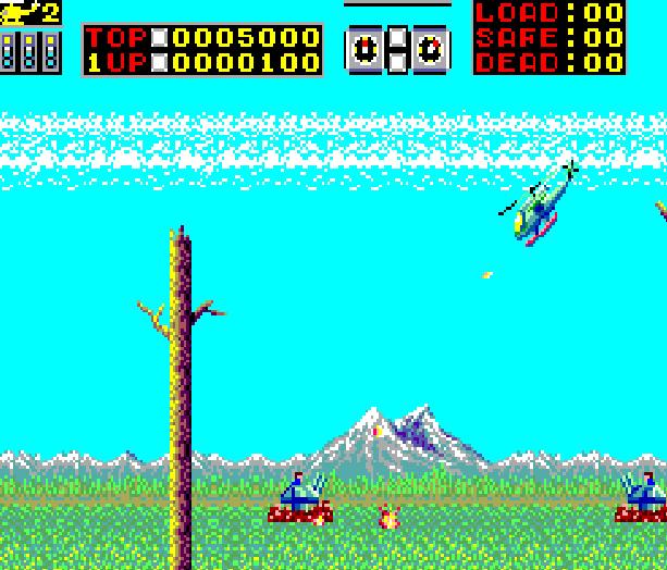 Choplifter Sega Arcade Master System Xtreme Retro 3