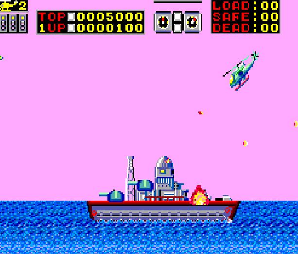 Choplifter Sega Arcade Master System Xtreme Retro 4