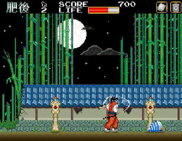 Kenseiden Sega Master System Pixel Art Xtreme Retro