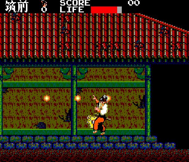 Kenseiden Sega Master System Xtreme Retro 3