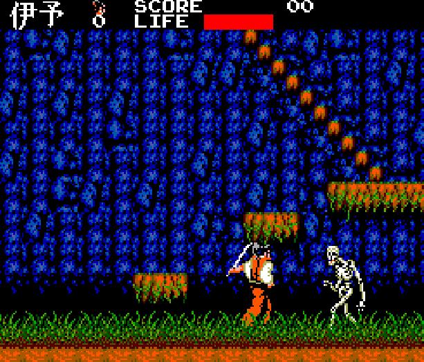 Kenseiden Sega Master System Xtreme Retro 5
