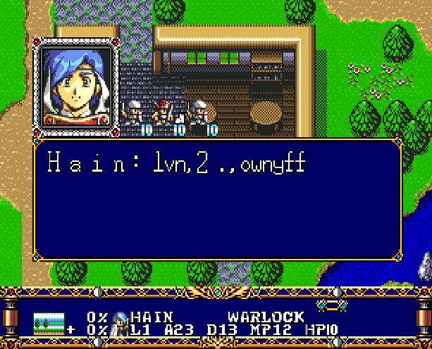 Langrisser Hikari II Tactical RPG Sega Genesis Mega Drive Xtreme Retro 5