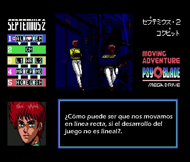 Psy o Blade Moving Adventure Sega Genesis Mega Drive Xtreme Retro 4