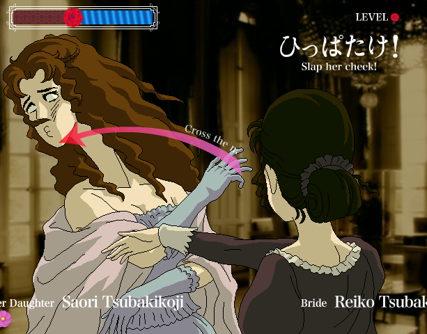 Rose & Camellia Indie Videogame Xtreme Retro 3