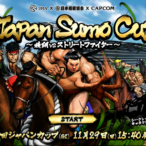 Street Fighter Japan Sumo Cup Xtreme Retro 1