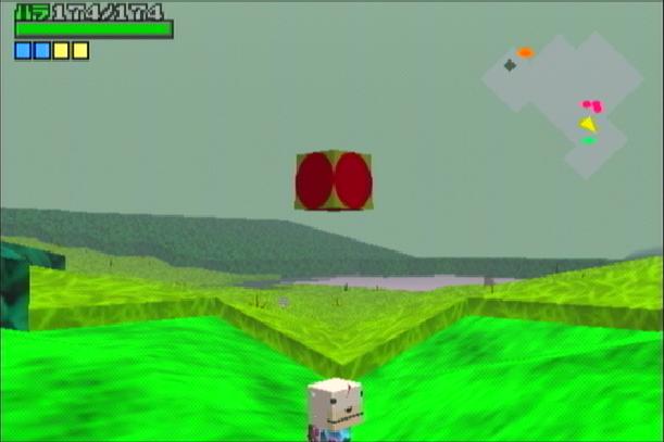 Doubutsu Bancho Curbivore Nintendo GameCube Xtreme Retro 1