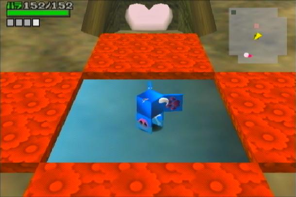 Doubutsu Bancho Curbivore Nintendo GameCube Xtreme Retro 2