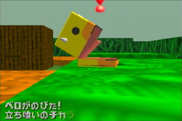 Doubutsu Bancho Curbivore Nintendo GameCube Xtreme Retro 3
