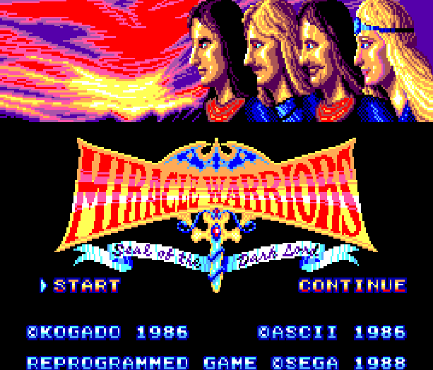 Miracle Warriors Seal of the Dark Lord Sega Master System Xtreme Retro 1