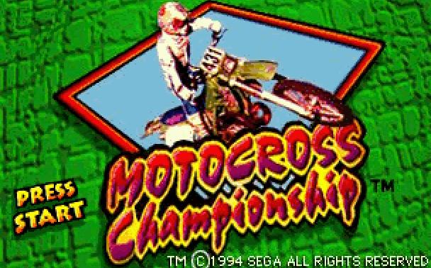 Motocross Championship Artech Studios Sega 32X Racing Xtreme Retro 1