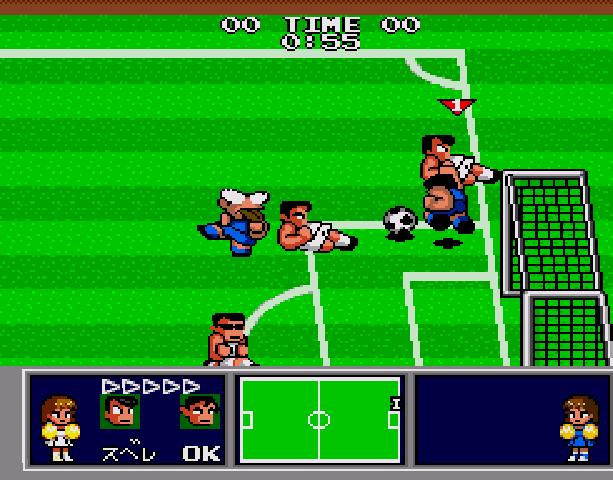 Nekketsu Koukou Dodgeball Bu - Soccer Hen - Sega Genesis Mega Drive PC Engine Turbografx - Xtreme Retro 7