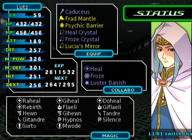 Phantasy Star Generation 1 Remake Sega PS2 PlayStation 2 Sega Ages RPG Xtreme Retro 8