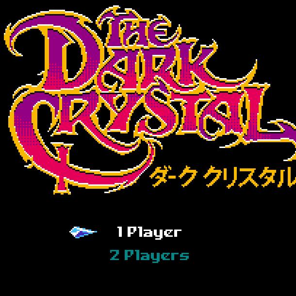 The Dark Crystal Nintendo NES Famicom Adventure Xtreme Retro 1