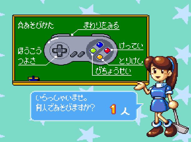 BS Golf Daisuki! Out Of Bounds Club - Super Famicom Xtreme Retro 1