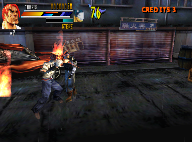 Gekido Urban Fighters Beat em up Sony PlayStation PSX PSOne Xtreme Retro 3