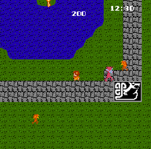 Labyrinth Famicom NES Atlus 1987 Xtreme Retro 4