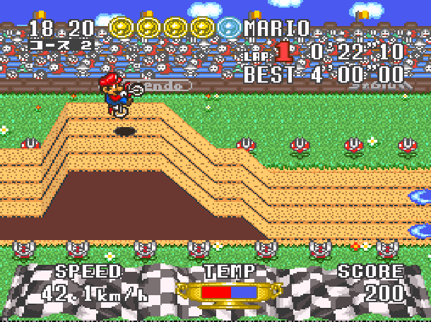 BS Excitebike Bun Bun Mario Battle Stadium Satellaview Super Famicom SNES Xtreme Retro 11