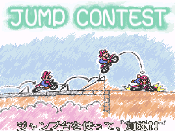BS Excitebike Bun Bun Mario Battle Stadium Satellaview Super Famicom SNES Xtreme Retro 8