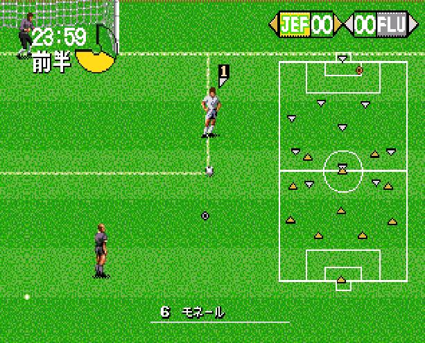 J League Pro Striker 2 Sega Genesis Mega Drive Xtreme Retro 10