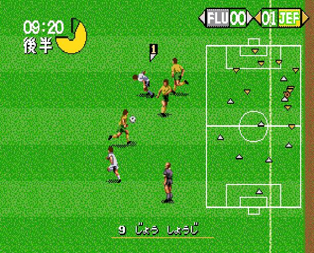 J League Pro Striker 2 Sega Genesis Mega Drive Xtreme Retro 11