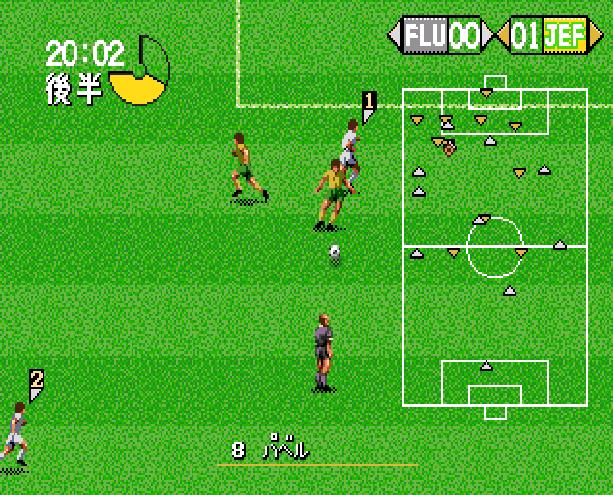 J League Pro Striker 2 Sega Genesis Mega Drive Xtreme Retro 12