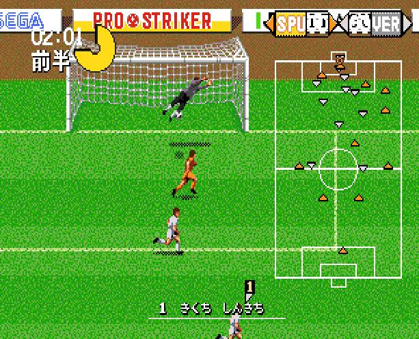 J League Pro Striker 2 Sega Genesis Mega Drive Xtreme Retro 14