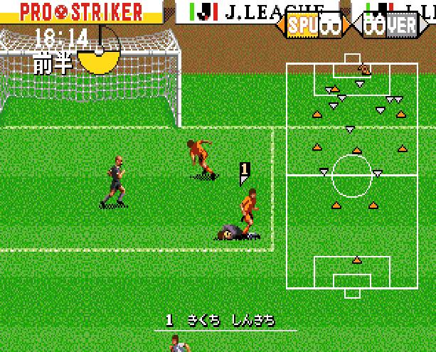 J League Pro Striker 2 Sega Genesis Mega Drive Xtreme Retro 15