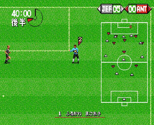 J League Pro Striker 2 Sega Genesis Mega Drive Xtreme Retro 4