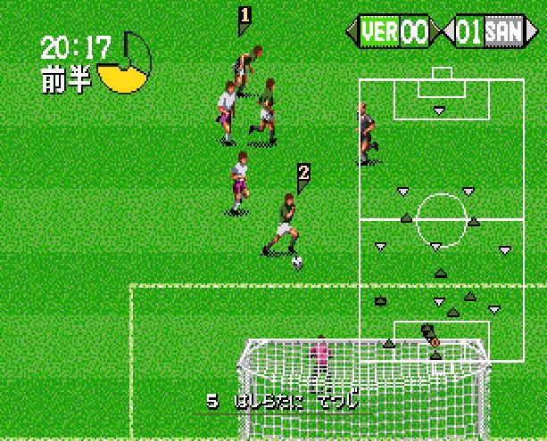 J League Pro Striker 2 Sega Genesis Mega Drive Xtreme Retro 5