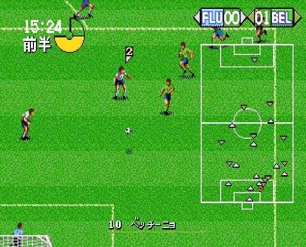 J League Pro Striker 2 Sega Genesis Mega Drive Xtreme Retro 6
