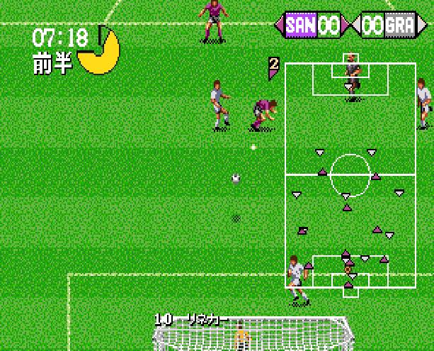 J League Pro Striker 2 Sega Genesis Mega Drive Xtreme Retro 7