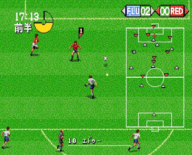 J League Pro Striker 2 Sega Genesis Mega Drive Xtreme Retro 8