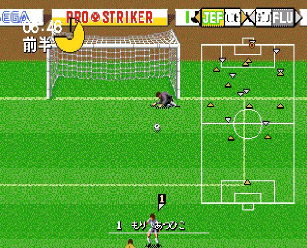J League Pro Striker 2 Sega Genesis Mega Drive Xtreme Retro 9