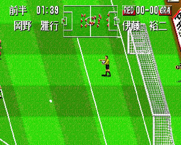 Pro Striker Final Stage Sega Genesis Mega Drive J League Soccer Xtreme Retro 11