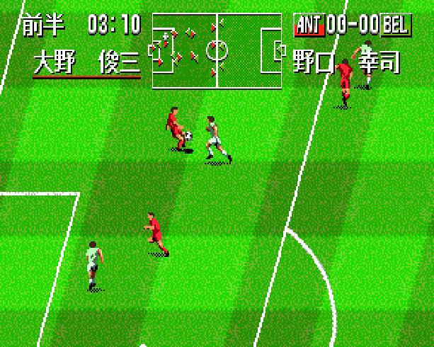 Pro Striker Final Stage Sega Genesis Mega Drive J League Soccer Xtreme Retro 12
