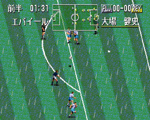 Pro Striker Final Stage Sega Genesis Mega Drive J League Soccer Xtreme Retro 14