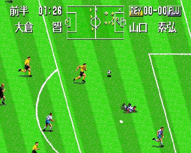 Pro Striker Final Stage Sega Genesis Mega Drive J League Soccer Xtreme Retro 15