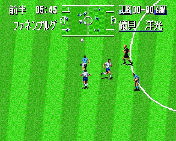 Pro Striker Final Stage Sega Genesis Mega Drive J League Soccer Xtreme Retro 3