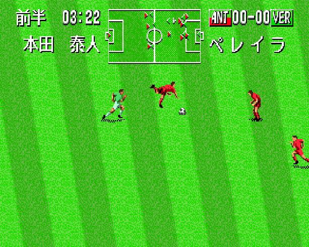 Pro Striker Final Stage Sega Genesis Mega Drive J League Soccer Xtreme Retro 4